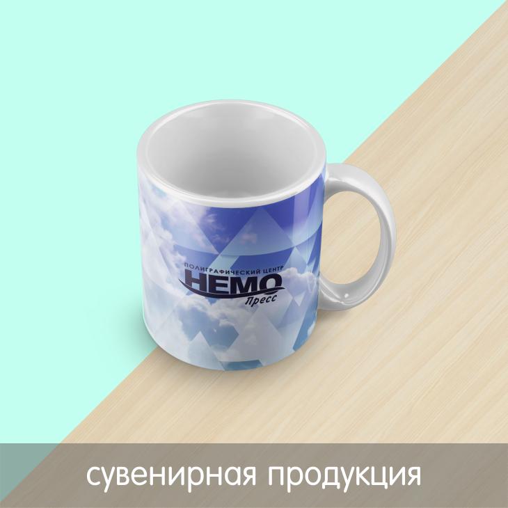 сувенирная продукция новосибирск